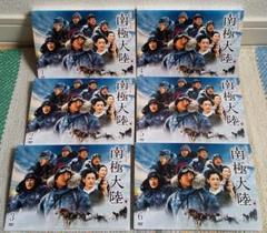 "Thumbnail of ""南極大陸  全6巻 TBS開局60周年記念 日曜劇場  [DVD]"""