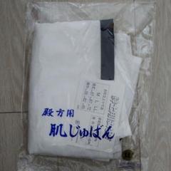 """Thumbnail of """"肌じゅばん LL  肌襦袢  結婚式"""""""