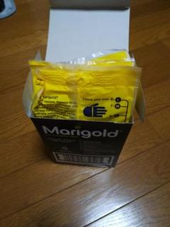 """Thumbnail of """"キッチン用グローブ Marigold マリーゴールド M 5個セット"""""""