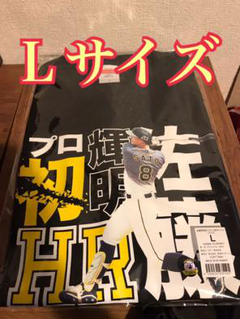 """Thumbnail of """"阪神タイガース  佐藤輝明  初ホームラン記念Tシャツ 【ブラック/L】"""""""