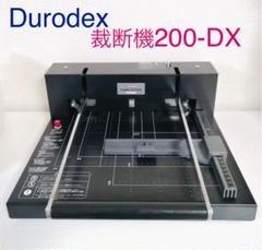 """Thumbnail of """"Durodex 200DX 裁断機 ブラック"""""""