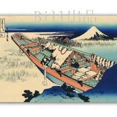 """Thumbnail of """"『冨嶽三十六景』インテリア雑貨-アンティーク 雑貨-ブリキ看板7"""""""