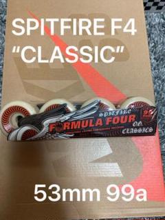 "Thumbnail of ""spitfire f4 og classic 53mm 99a"""