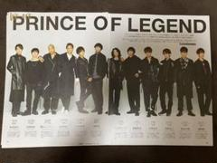 """Thumbnail of """"PRINCE OF LEGEND 切り抜き"""""""