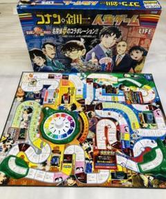 """Thumbnail of """"名探偵コナン&金田一少年の事件簿 人生ゲーム"""""""
