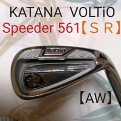 "Thumbnail of ""VOLTiO  NINJA  ウェッジ  AW  Speeder561【SR】"""