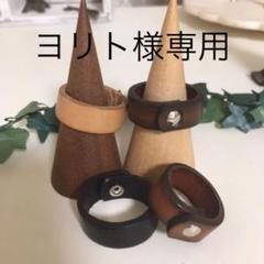 "Thumbnail of ""レザーリング9ミリ、本革 指輪"""