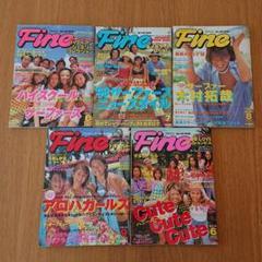 """Thumbnail of """"Fine ファイン 5冊 1998年  1999年"""""""