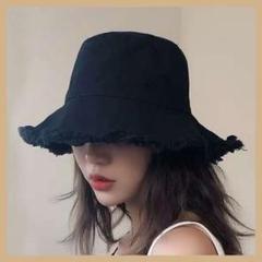 """Thumbnail of """"C【ブラック フリンジハット】帽子 紫外線対策 バケットハット md0011"""""""
