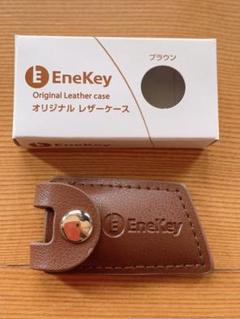 "Thumbnail of ""エネキーケース 非売品 ENEOS キーケース 革 エネオスキー 茶"""