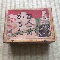 "Thumbnail of ""小倉 百人一首かるた レトロ"""