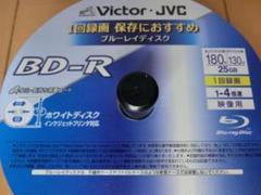 "Thumbnail of ""BD-R ホワイトディスク CPRM対応 映像用 15枚"""
