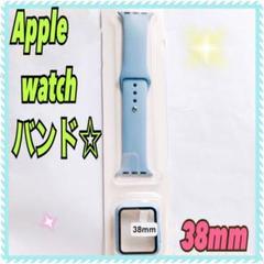 """Thumbnail of """"AppleWatch アップルウォッチ シリコンバンド 38mm 水色"""""""