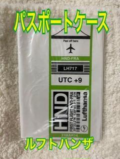 """Thumbnail of """"★非売品!★ルフトハンザ Lufthansa  パスポートケース"""""""