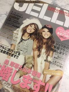 "Thumbnail of ""JELLY 2010年11月号 三浦春馬 切り抜き 切抜 雑誌"""