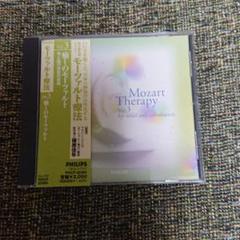 """Thumbnail of """"モーツァルト療法Vol.3~癒しのモーツァルト"""""""