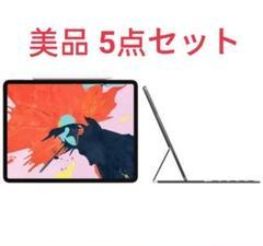 """Thumbnail of """"5点セット iPad Pro IPAD PRO WI-FI 256GB GR"""""""