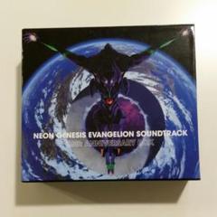 "Thumbnail of ""NEON GENESIS EVANGELION SOUNDTRACK 25th"""