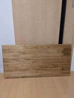 "Thumbnail of ""ローテーブル 折りたたみ 90センチ×45センチ"""