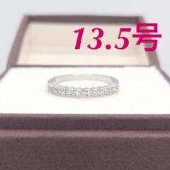 "Thumbnail of ""ダイヤモンドジルコニア シルバー リング 13.5号 レディース ④"""