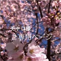 """Thumbnail of """"ポロシャツ♡バーバリーブルーレーベル"""""""