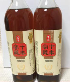 """Thumbnail of """"台湾十年窖蔵精醸陳年紹興酒 600ml/瓶  2本セット 台湾紹興酒"""""""