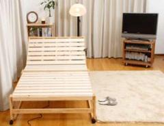 """Thumbnail of """"新品 完成品 中居木工 電動リクライニングベッド すのこベッド 折りたたみベッド"""""""
