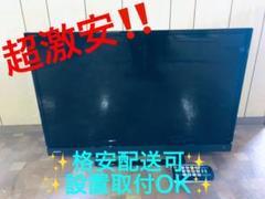 "Thumbnail of ""ET1703A⭐️TOSHIBA REGZA液晶カラーテレビ⭐️2017年式"""