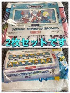 "Thumbnail of ""アイドルマスター ビジュアルタオル x2"""