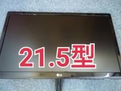 """Thumbnail of """"LG モニター ディスプレイ 22MP48HQ-P 21.5インチ"""""""