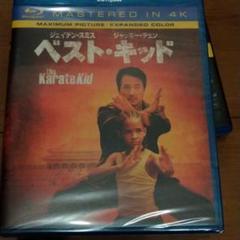 "Thumbnail of ""ベスト・キッド('10米) mastered in 4K  非売品"""