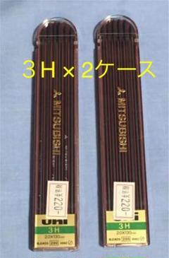 "Thumbnail of ""3H 2.0×130mm 6本入2ケース 三菱鉛筆 ユニホルダー シャープ替芯"""