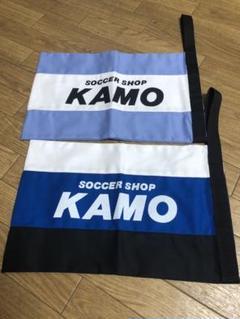 "Thumbnail of ""新品!KAMO サッカーシューズ袋 二枚"""