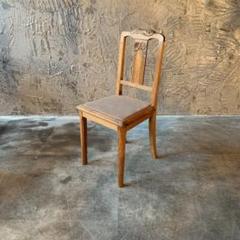 "Thumbnail of ""フランス 椅子 アンティークチェアー アールデコ ブロカント 椅子"""