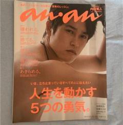 """Thumbnail of """"内田篤人 an・an (アン・アン) 2014年 10/8号"""""""