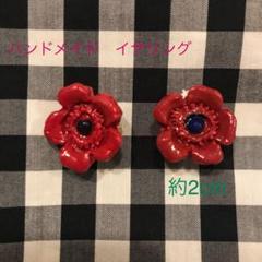 "Thumbnail of ""ハンドメイドイヤリング"""