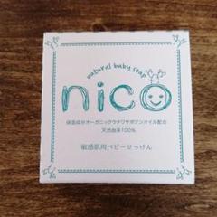 "Thumbnail of ""nico石鹸"""
