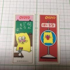 "Thumbnail of ""市川みさこさん オヨヨ カード"""