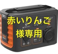 "Thumbnail of ""【送料無料!】300 ポータブル電源 78000mAh/280.8Wh 蓄電池"""