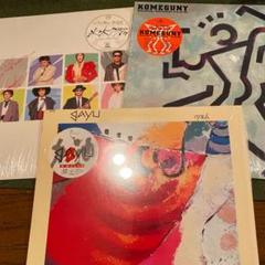 "Thumbnail of ""米米CLUB LP レコード 3枚セット"""