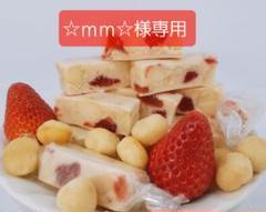 "Thumbnail of ""ノーマルマカダミアナッツヌガー (夏威夷豆牛軋糖) 一箱"""