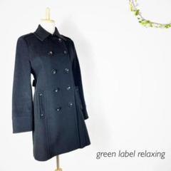 "Thumbnail of ""◎green label relaxing レディース Pコートロング"""