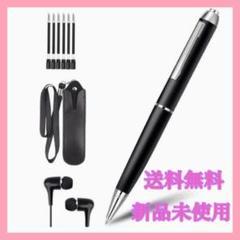 "Thumbnail of ""【送料無料】ボイスレコーダー ペン型大容量32GB 小型軽量USB充電"""