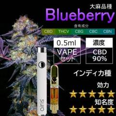 "Thumbnail of ""CBD 90%リキッド0.5ml Blueberry+VAPEペン"""