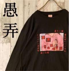 "Thumbnail of ""着たい服着ればいいじゃん"""