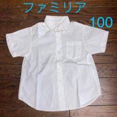 """Thumbnail of """"ファミリア ボタンダウンシャツ"""""""