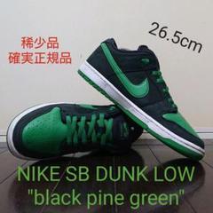 "Thumbnail of ""NIKE SB DUNK LOW ""black pine green"""""