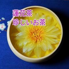 "Thumbnail of ""蓮花茶 フラワーティ フルーツティ 蓮の花 珍しいお茶 お茶 美容 美肌 健康"""