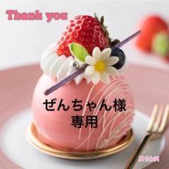 "Thumbnail of ""インコ 用 皿巣 クッション 皿巣掛け付き (キャンディポップ)"""