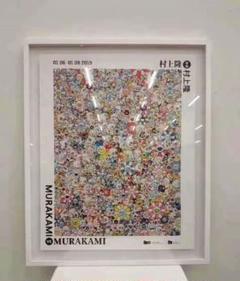 "Thumbnail of ""村上隆 Takashi Murakami展覧会限定ポスター作品 現代アート"""
